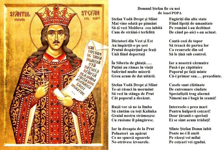 Ionel Popa-Domnul Stefan fie cu noi